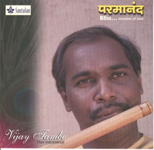 Vijay Tambe: Bliss