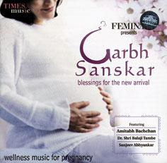 CD Garbha Sanskar
